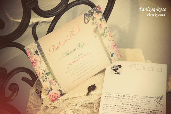 パニエッグロゼ_個展カード.jpg