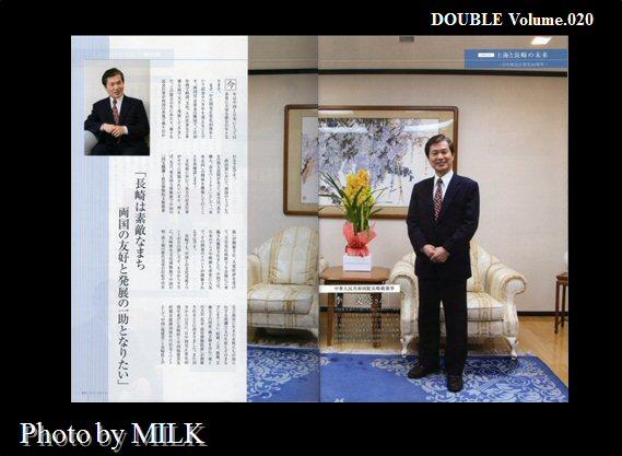 李総領事フォーム1.jpg
