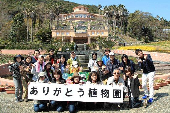 長崎県亜熱帯植物園閉園1.jpg