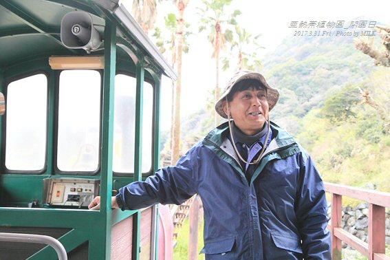 長崎県亜熱帯植物園閉園日42.jpg