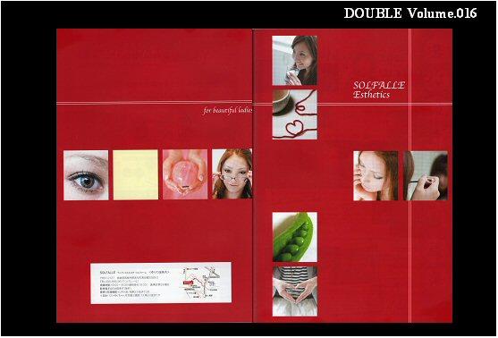 doubleソルファーレ.jpg