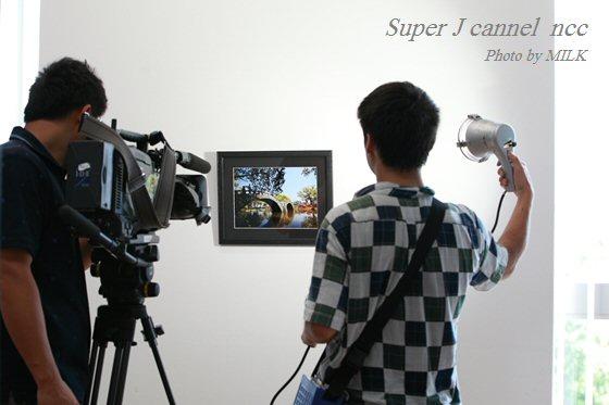nccスーパーJチャンネルながさき.jpg